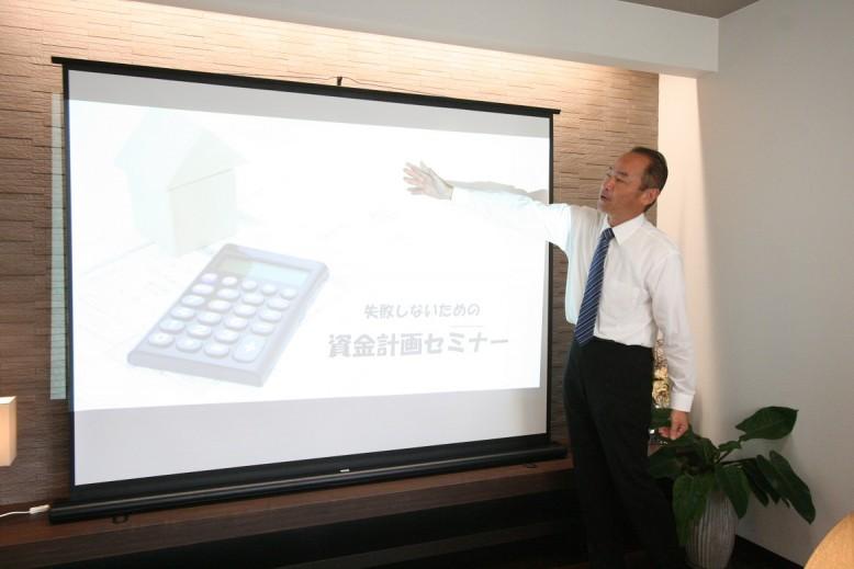 \自分にあった住宅ローンを学ぶ!/<br>大満足の住宅ローン・資金計画セミナー