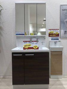 洗面化粧台が特価