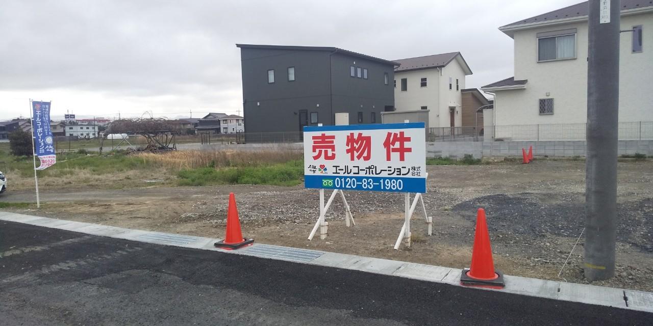 新規土地情報!草津市矢橋町