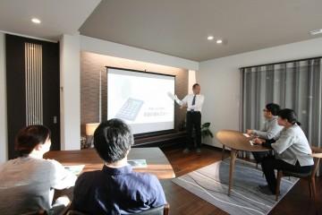 【各回3組限定】自分に合った住宅ローンを学ぶ!大満足の住宅ローン・資金計画セミナー