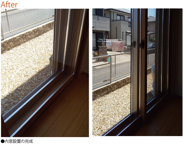 内窓工事②