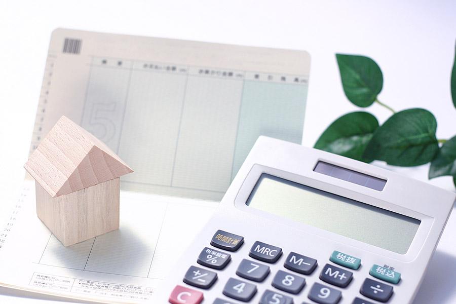 税制、住宅ローンに関するご相談