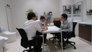 ビルドマップミーティング