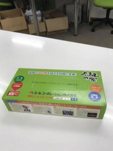 BOXティッシュ(^^♪