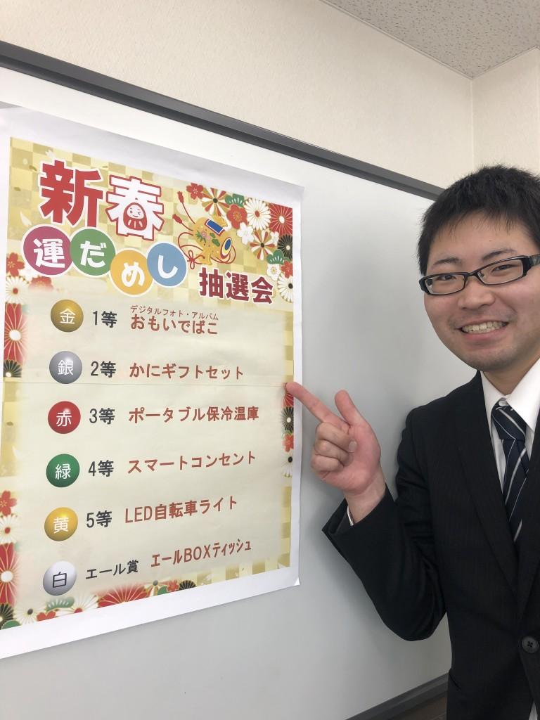今日1月8日は平成がスタートした日!!