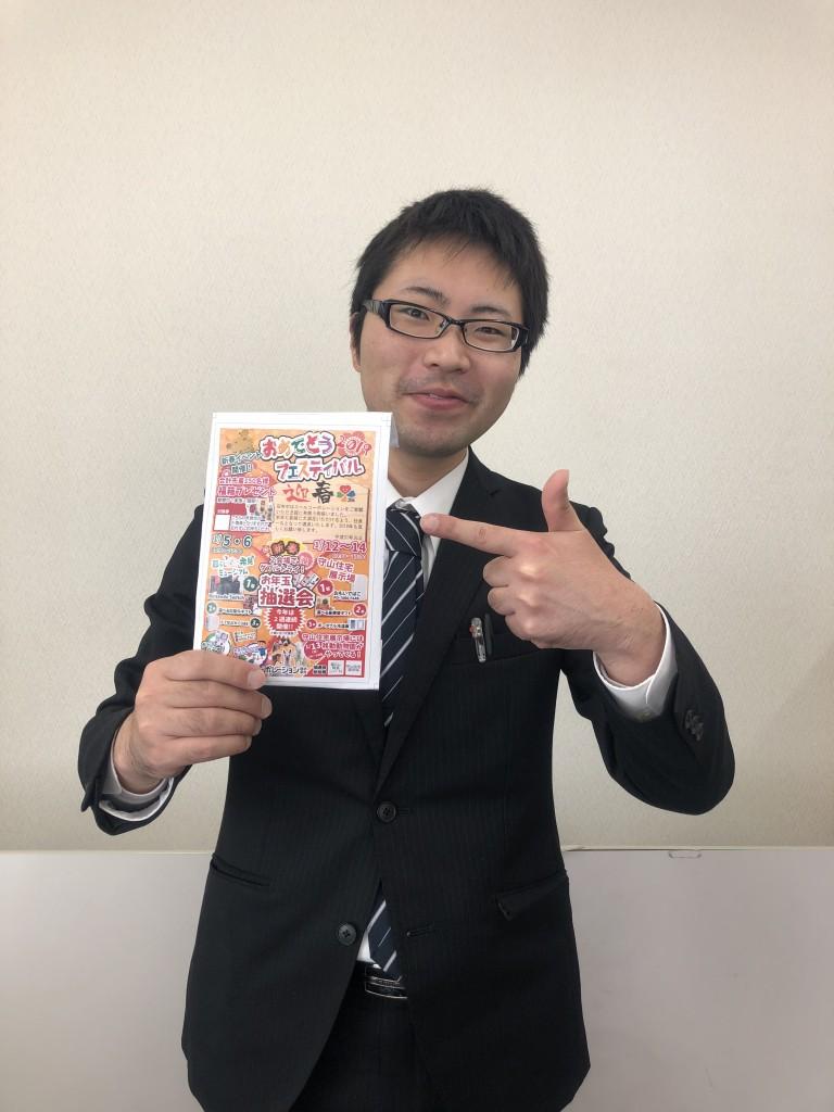 1/12(土)~14(月)フェスティバル開催!