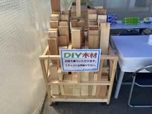 DIY木材はじめました!