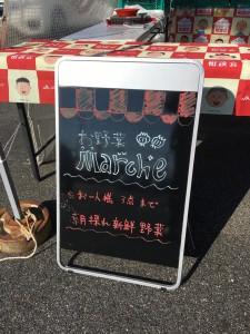 家づくり相談会&野菜販売会開催中!!