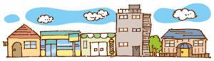 関西住みたい街ランキング!