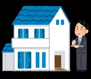 《家づくりの税制&住宅ローン相談会》!!