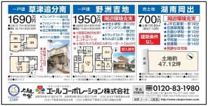おススメ土地満載の宅地フェア開催!!(5/17・18)