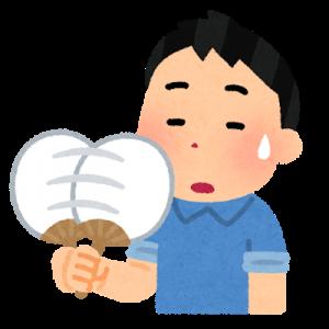 次回イベントは22日(土)・23(日)に開催!!