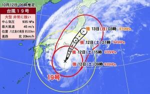 台風接近中!!