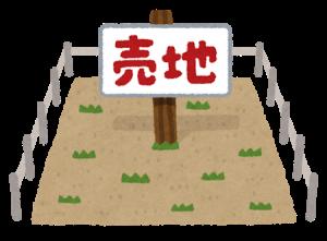 三連休は守山住宅展示場に!!